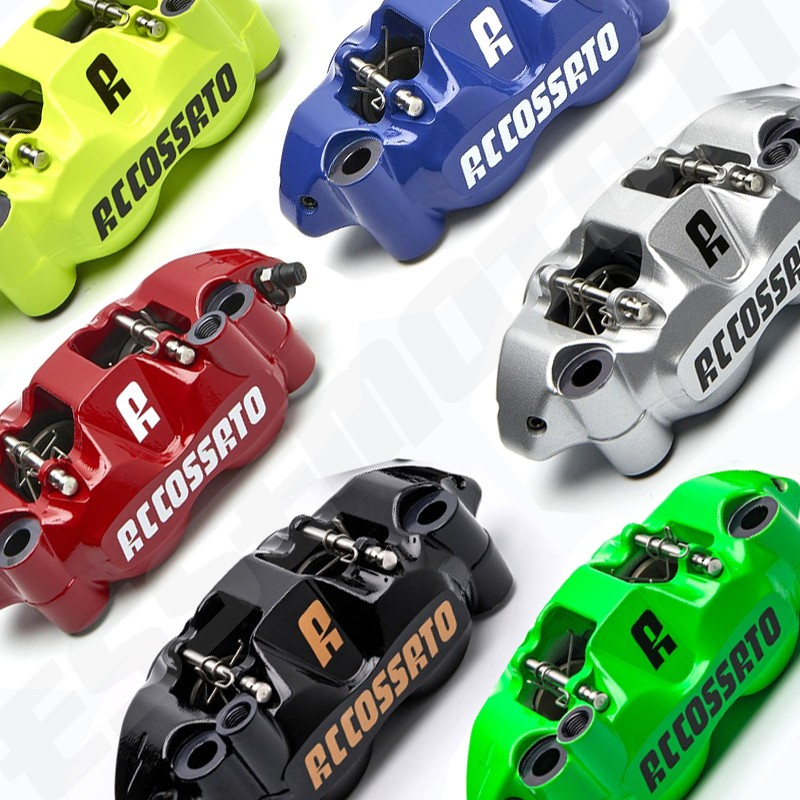 RADIAL BRAKE CALIPERS MONOBLOCK 108MM PISTONS IN ERGAL - ACCOSSATO PZ004 - FLUO
